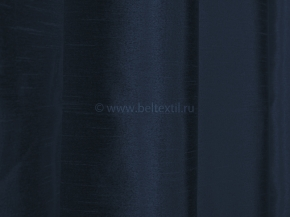 Тафта портьерная T EL FSilk-57/300 PTaf т.синий, ширина 300см