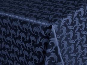 08С6-КВгл+ГОМ т.р. 1625 цвет 19-4050 синий, ширина 305см