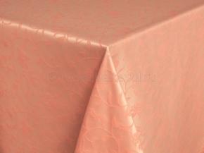 03С5-КВгл+ГОМ Журавинка т.р. 1760 цвет 080305 абрикосовый, 155см