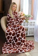 "АРТ 012 Покрывало-плед с рукавами 140*180 ""Жираф"" (капучино)"