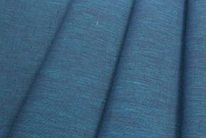 14С292-ШР 6/1 Ткань для постельного белья, ширина 260см, лен-100%