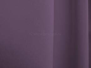 Ткань блэкаут Carmen RS 6668-15/280 P BL сиреневый приглушенный, ширина 280см