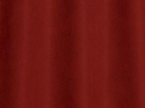 """Ткань портьерная """"Brilliant"""" BL 811690-266764/280 PL красный, ширина 280см. Импорт"""