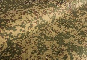 Ткань Кордура 530D Army Digital