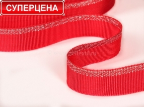 17мм. 10С3606-Г50 (рис.8401) ЛЕНТА ОТДЕЛОЧНАЯ красный*010, 17мм (рул.40м)