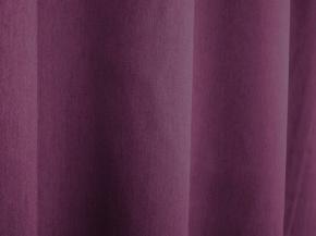 Ткань блэкаут Carmen ZG 110-12/280 BL L сиреневый, ширина 280см