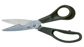 Н-075 Ножницы кухонные 220мм