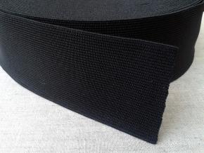 50мм. Резинка ткацкая 50мм, черная (рул.20м)