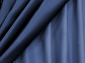 Ткань блэкаут Carmen RS Milan-07/280 P BL 2st ширина 280см