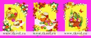 """Полотенце вафельное """"Пасха"""" розовый купон 45*60"""
