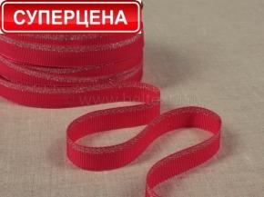 15мм. 10С3607-Г50 (рис.8407) ЛЕНТА ОТДЕЛОЧНАЯ 15мм, красный (рул.40м)