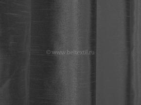 Тафта портьерная T EL FSilk-14/300 PTaf графит, ширина 300см
