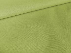 Ткань бельевая арт 06С-64ЯК  1 сорт, цвет 312 салатовый, 220см