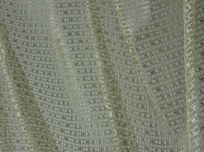 "Сетка декоративная ""Gallery"" HX 4071-01/300 Set карамель, ширина 300 см"