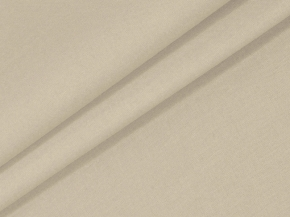 Поплин гладкокрашеный 100П-1 цвет серый песок, 220см