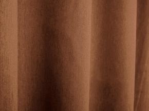 Ткань блэкаут Carmen ZG 110-04/280 BL L коричневый, ширина 280см