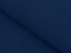 12с45 ткань палаточная цв. 270 синий ВО, 150см