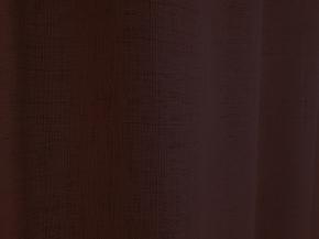 Вуаль фэнтези Moniqe ZY YC10958-12/280 LF ut коричневый ширина 280см