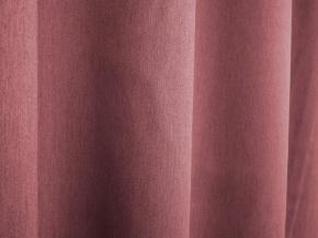 Ткань блэкаут Carmen MS 16023 MSSI-03/280 P BL 2st сиреневый, ширина 280см