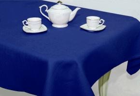 11С519-ШР 150х150 скатерть цвет 257 синий