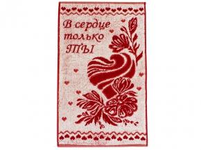 """С79-ЮА 30*60 """"В сердце только ты"""" полотенце махровое"""