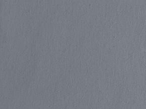 Саржа гладкокрашеная арт. 12с18 серый 040, 150см