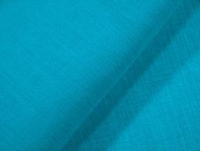09С52-ШР+Гл 1111/0 Ткань скатертная, ширина 150 см, лен-100