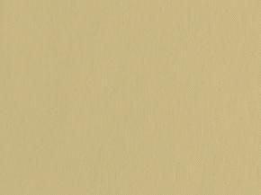 Саржа гладкокрашеная арт. 12с18 цв. бежевый, 150см