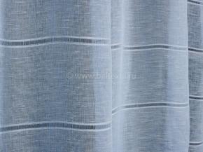 16С80-ШР 270/1 Ткань декоративная, ширина 260см, лен-100%