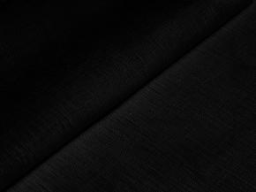 15С561-ШР/1+Гл+М+Х+У 147/0 Ткань костюмная, ширина 150см, лен-100%
