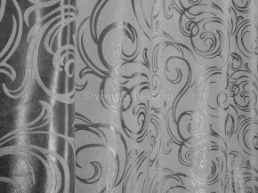 Ткань блэкаут T HY 4891-01/280 PJac BL серый, ширина 280см