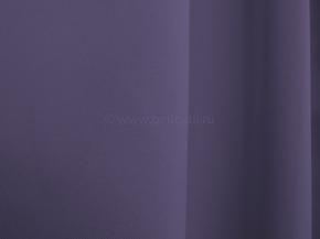 Ткань блэкаут Carmen RS 6668-16/280 P BL фиолетовый приглушенный, ширина 280см