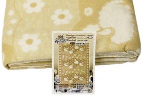 Одеяло хлопковое 100*140 ЛЮКС жаккард 18/7 цвет бежевый