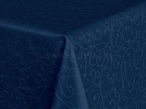 08С6-КВгл+ГОМ т.р. 1812 цвет 19-4050 синий, ширина 305 см