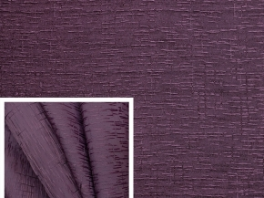 Жаккард T LD H9900-110/280 PJac фиолетовый, ширина 280см