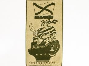 7с103.416ж1 Моряк Полотенце махровое 47х90см