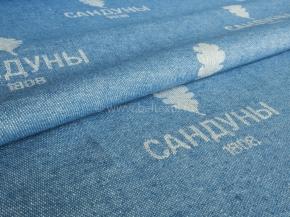 14С118-ШР+У 27/285 Ткань для постельного белья, ширина 145см, хлопок-79% лен-21%