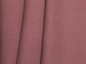 4С33-ШР/2пн.+ГлМХУ 1482/0 Ткань костюмная, ширина 150см, лен-100%