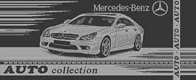 """4с83.070 104*50  """"Mercedes-Benz""""  полотенце махровое"""
