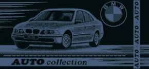 6с103.415ж1 BMW Полотенце махровое размер 104х50см