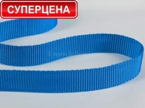 18мм. 12С3727-Г50 (рис.8757) ЛЕНТА ОКАНТОВОЧНАЯ 18мм, голубой*001 (рул.250м)