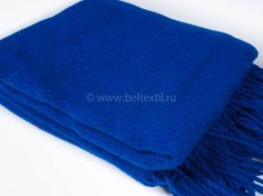 Плед НЗ 100% шерсть 130*180 цв. синий