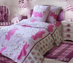 """2380-БЧ 1,5 спальный комплект """"Кэтрин"""""""