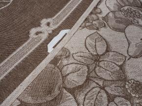 07с-39ЯК 50*70 Полотенце Рог изобилия цв. коричневый