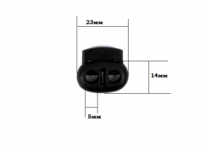 Фиксатор 2 отв.ПБ арт.8982, черный (уп.500шт)