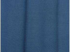 16с228-ШР 240*250 Простыня цв.1379 синий