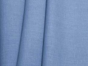 4С33-ШР/2пн.+ГлМХУ 1481/0 Ткань костюмная, ширина 150см, лен-100%