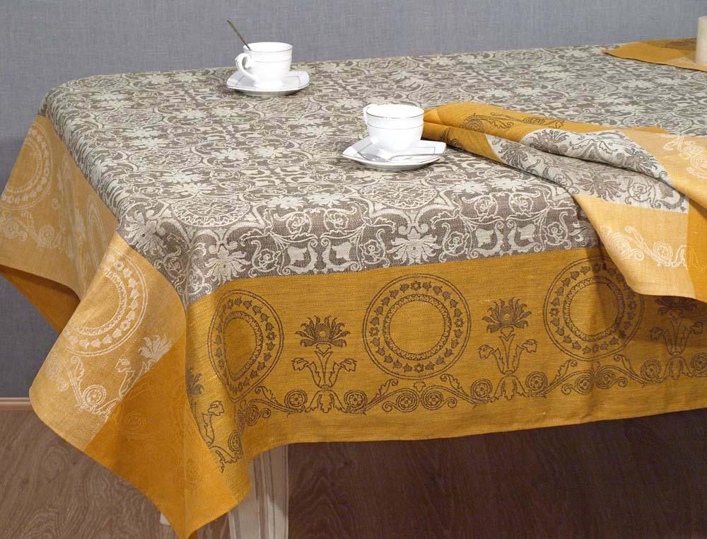 Комплект столовый льняной серый купить в москве
