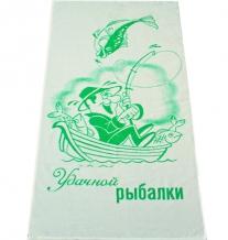 """4с82.111 67*150 """"Удачной рыбалки"""" полотенце махровое"""