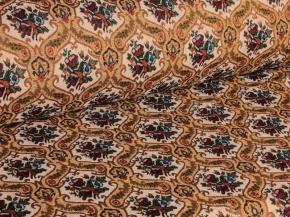 Гобелен Multi-colored3, 150см
